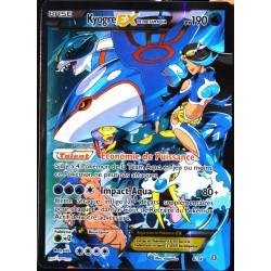 carte Pokémon 6/34 Kyogre Ex Team Aqua 190 PV Double Danger NEUF FR