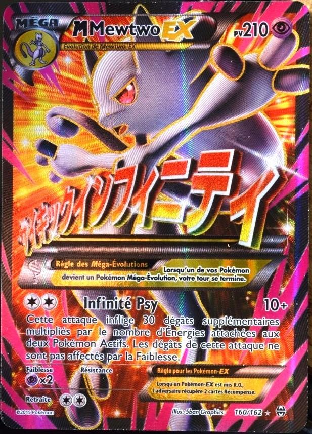 Dessin imprimer carte pokemon - Carte pokemon a imprimer ...