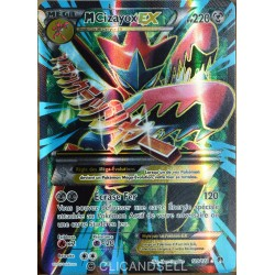 carte Pokémon 120/122 Méga Cizayox Ex 220 PV - ULTRA RARE - FULL ART XY - Rupture Turbo NEUF FR