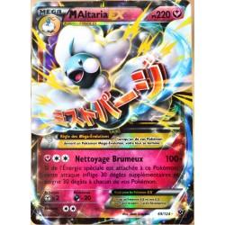 carte Pokémon 69/124 Mega Altaria EX 220 PV - ULTRA RARE XY - Impact des Destins NEUF FR