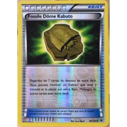 carte Pokémon 96/124 Fossile Dôme Kabuto REVERSE XY - Impact des Destins NEUF FR