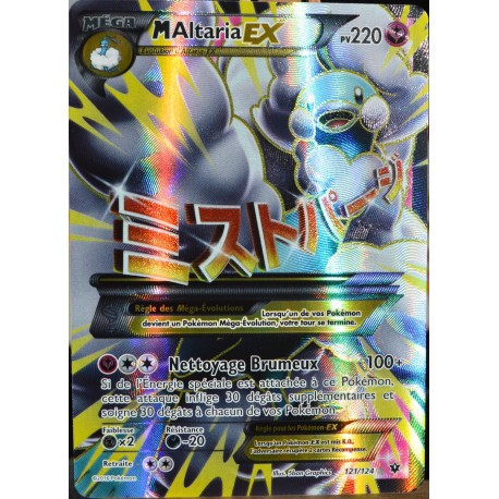 Gut bekannt carte Pokémon 121/124 Mega Altaria EX 220 PV - FULL ART XY  LI13