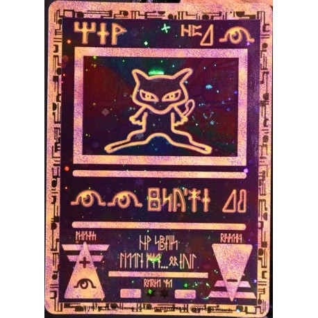 carte Pokémon MEW ANTIQUE - ANCIENT MEW - ULTRA RARE SCELLEE Promo NEUF FR