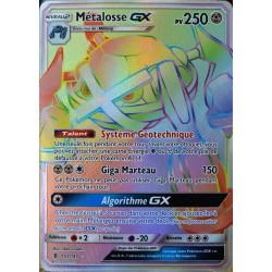 carte Pokémon 157/145 Métalosse GX SL2 - Soleil et Lune - Gardiens Ascendants NEUF FR