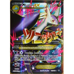 carte Pokémon 102/108 M-Latios-EX 220 PV ULTRA RARE XY 6 Ciel Rugissant NEUF FR