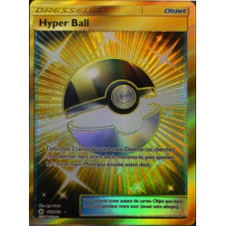 carte Pokémon 161/149 Hyper Ball - FULL ART SECRETE SM1 - Soleil et Lune NEUF FR