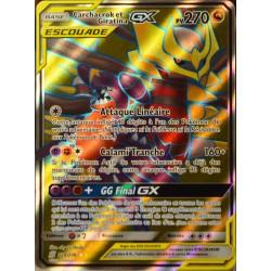 carte Pokémon 228/236 Carchacrok & Giratina GX (Escouade) SL11 - Soleil et Lune - Harmonie des Esprits NEUF FR