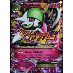 carte Pokémon 106/160 Méga Gardevoir EX 210 PV Série XY - Primo Choc NEUF FR
