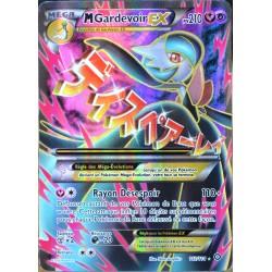 carte Pokémon 112/114 Méga Gardevoir (Shiny) 210 PV - FULL ART XY - Offensive Vapeur NEUF FR