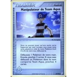 carte Pokémon 69/95 Manipulateur de Team Aqua Dresseur EX Magma VS Aqua NEUF FR