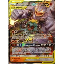 carte Pokémon 82/214 Marshadow & Mackogneur GX SL10 - Soleil et Lune - Alliance Infaillible NEUF FR