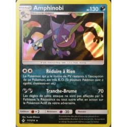 carte Pokémon 117/214 Amphinobi SL10 - Soleil et Lune - Alliance Infaillible NEUF FR