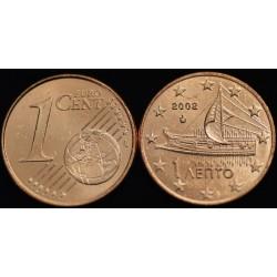 1 CENT Grèce 2002 F UNC 15.000.000 EX.