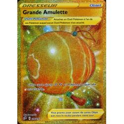 carte Pokémon 206/192 Grande Amulette EB02 - Epée et Bouclier - Clash des Rebelles NEUF FR