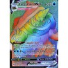 carte Pokémon 075/073 Torgamord VMax ★A EB3.5 La Voie du Maître NEUF FR