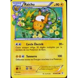 carte Pokémon RC9 Raichu 90 PV Rayonnement NEUF FR