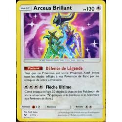 carte Pokémon 57/73 Arceus Brillant SL3.5 Légendes Brillantes NEUF FR