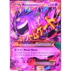 carte Pokémon 121/119 Méga Ectoplasma EX 220 PV SECRET RARE XY04 NEUF FR