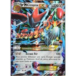 carte Pokémon 77/122 Méga Cizayox Ex XY - Rupture Turbo NEUF FR