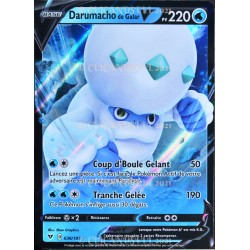 carte Pokémon 036/190 Kyogre S4a - Shiny Star V NEUF JP