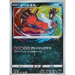 carte Pokémon 117/190 Yveltal S4a - Shiny Star V NEUF JP