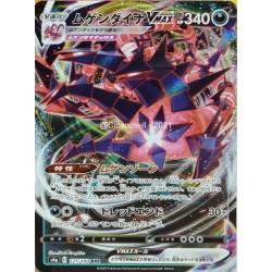 carte Pokémon 125/190 Eternatus VMAX FA / Éthernatos S4a - Shiny Star V NEUF JP