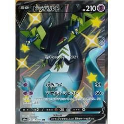 carte Pokémon 317/190 Dragapult V FA / Lanssorien S4a - Shiny Star V NEUF JP