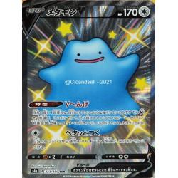 carte Pokémon 323/190 Ditto V FA / Métamorph S4a - Shiny Star V NEUF JP
